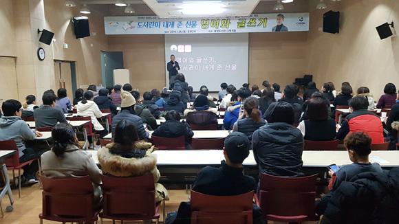쉼표가 있는 인문학 김민식 MBC PD 특강 (1).jpg