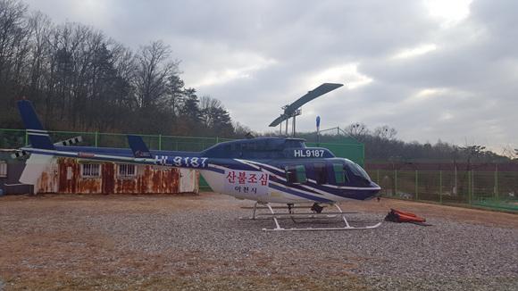 산불진화용 헬기.jpg