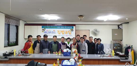 5060 新중년 지원 프로그램(아버지 집밥 요리교실).jpg