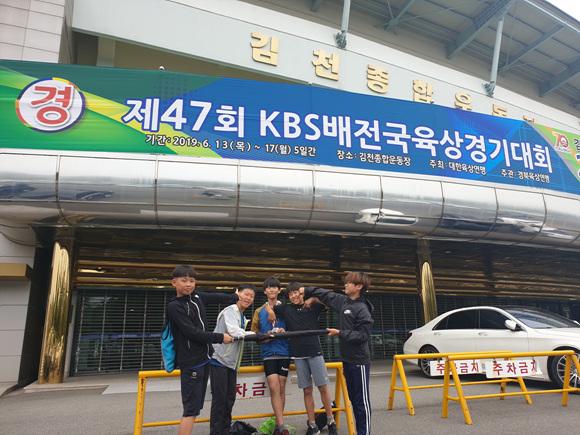 경기 이천시 신하초, 전국육상대회 멀리뛰기, 400m 계주 2위에 올라 (2).jpg