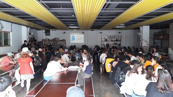국제도예교육교류학회(ISCAEE) 이천 예스파크 방문.jpg