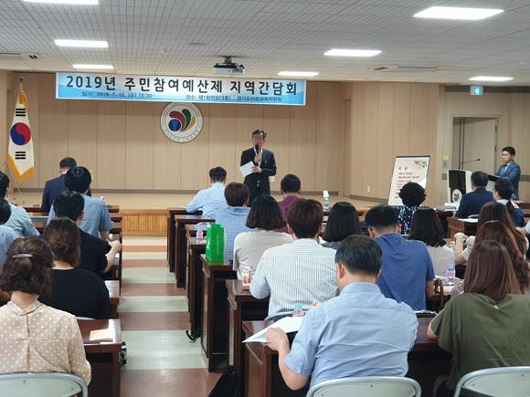 [이천교육지원청 보도자료 0710] 2019년 주민참여예산제 지역간담회 개최1.jpg
