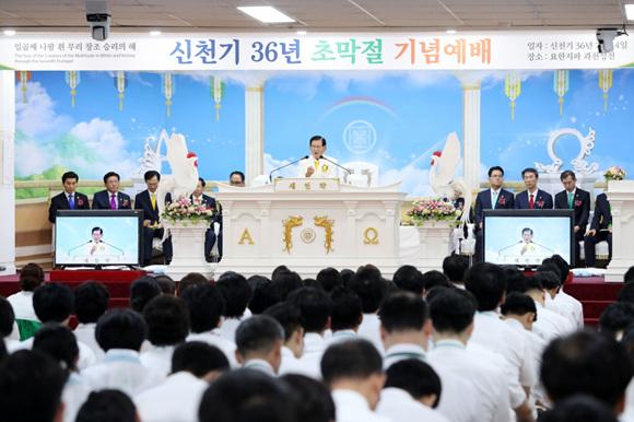 0714_초막절기념예배 02.jpg