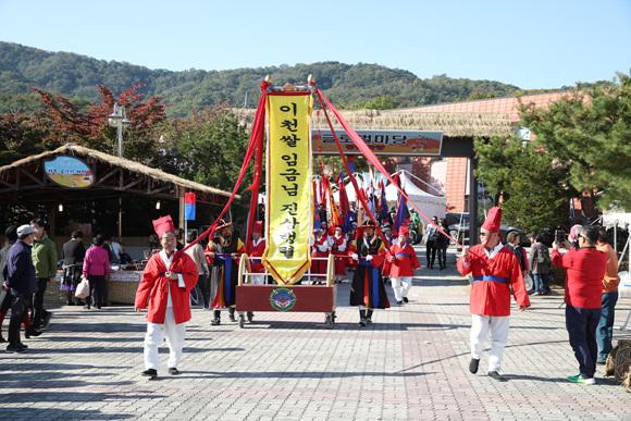 지난해 열렸던 이천쌀문화축제 (1).jpg