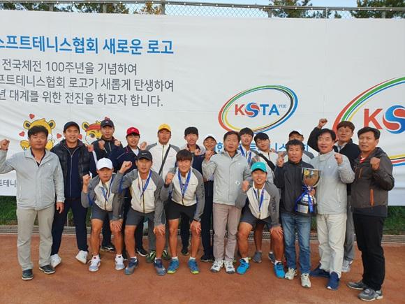 경기도 정구대표팀 전국체육대회에서 단체전 및 개인복식 우승.jpg