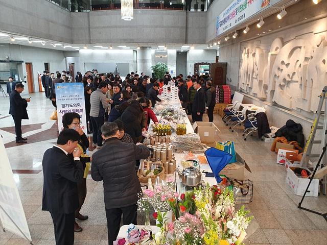 이천 농특산물 판매 홍보 (1).jpg