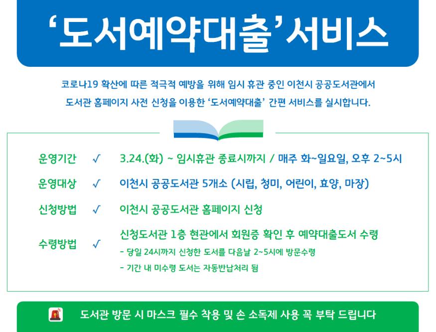 홍보문.png