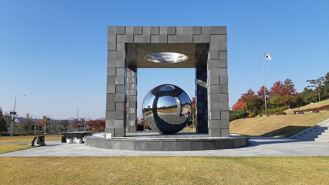 민주공원 묘역(염원의 빛).jpg