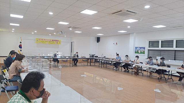 모가면 주민자치회 열린토론회사진.jpg